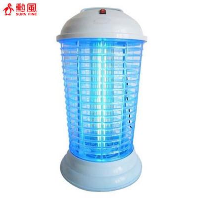 《勳風》10W 補蚊燈 (HF-8112) (6.6折)
