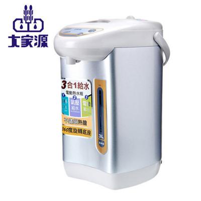 【大家源】304不鏽鋼3L電動熱水瓶 TCY-2033 (7.5折)