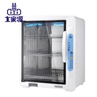 【大家源】三層紫外線殺菌烘碗機 TCY-532 (8.7折)