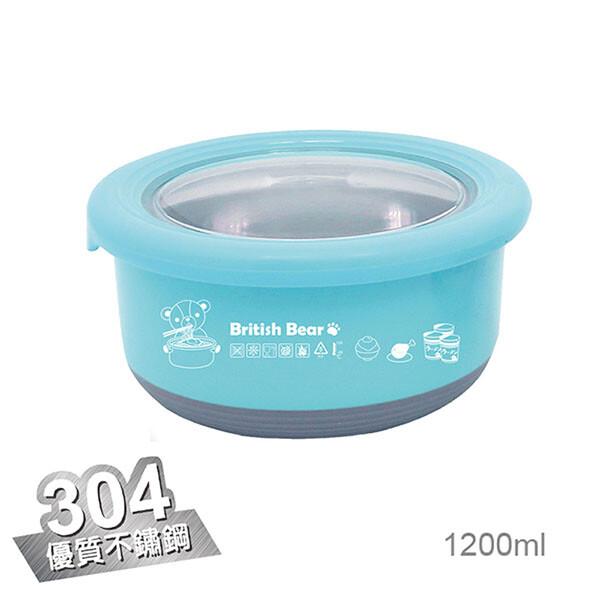 免運 英國熊 馬卡龍保鮮盒1200ml up-a038xl