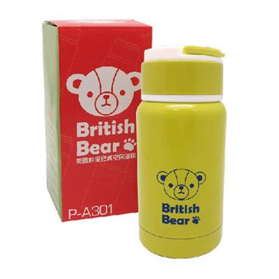 【英國熊】200ml手提把保溫瓶 058P-A301 (6.4折)