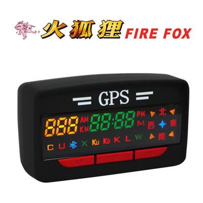 【火狐狸】GPS-A3 Plus 衛星定位行車警示器 (入門版) (7.9折)