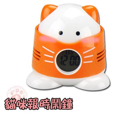 醬可愛貓咪報時報溫鬧鐘 (UL-TK002) (7.9折)
