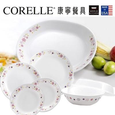 《美國康寧》7件式精緻餐盤組 (花樣派對) (9.5折)