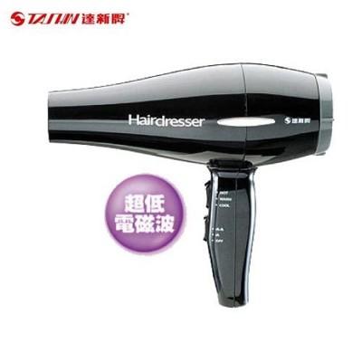 《達新牌》專業吹風機 TS-777 (6.8折)