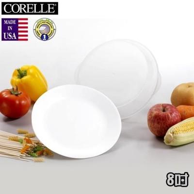 《CORELLE》美國康寧餐具8吋平盤附微波保鮮蓋 -純白 (7.2折)