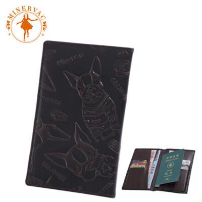 【Minervac 米納瓦】埃菲爾護照錢夾護照包 MH-818 (7.1折)