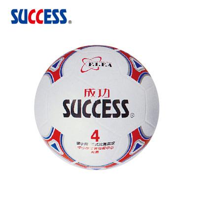 成功SUCCESS 彩色少年足球(國小專用)S1240 加贈手打打氣筒 (7.6折)