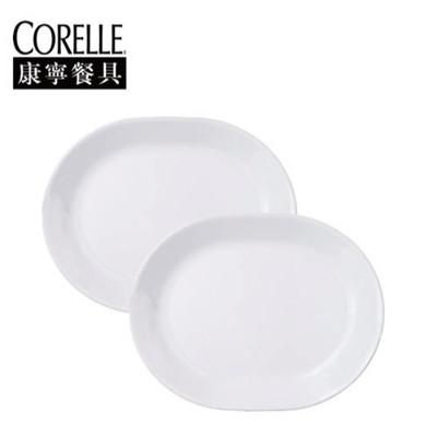 美國康寧餐具12.5吋平腰子盤二件組 純白 (4.5折)