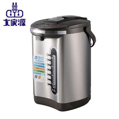 【大家源】304不鏽鋼4.6L三段定溫熱水瓶 TCY-2025 (7.2折)
