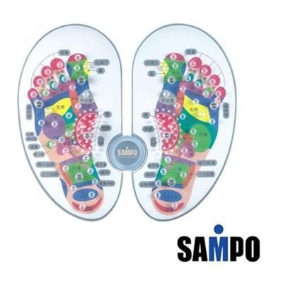 【聲寶SAMPO】腳底按摩器 ME-D901FL (6.3折)