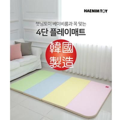 韓國~HAENIM TOY ~HAENIM PLAY MAT 4 折折疊遊戲地墊HNM 801
