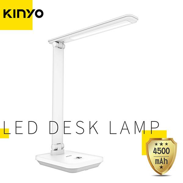 免運 kinyo 無線摺疊led充電檯燈4500mah pled-4189
