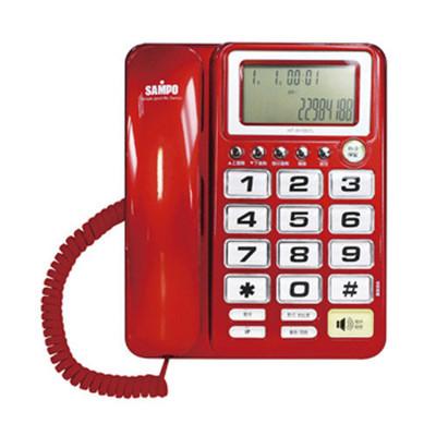 《SAMPO》來電顯示有線電話機 雙色任選 紅 銀 (HT-W1007L) (8.9折)
