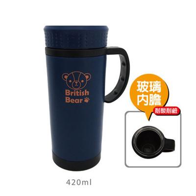 【英國熊】玻璃內膽雙層辦公博士杯-420ML 073BC-018 (6.2折)