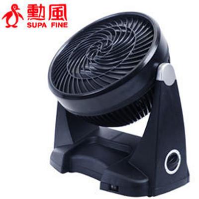 【勳風】冷熱PTC陶瓷電暖循環機HF-7006HS/HF-7002H (6折)