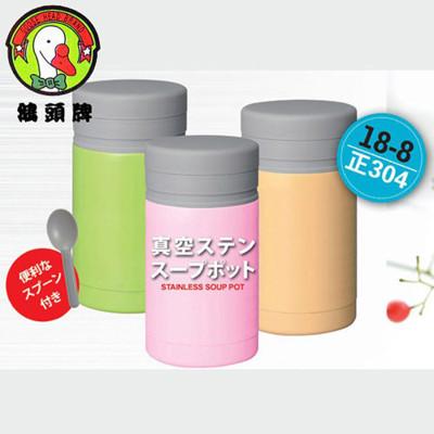 鵝頭牌 馬卡龍真空悶燒食物罐 CI-550A (4.4折)