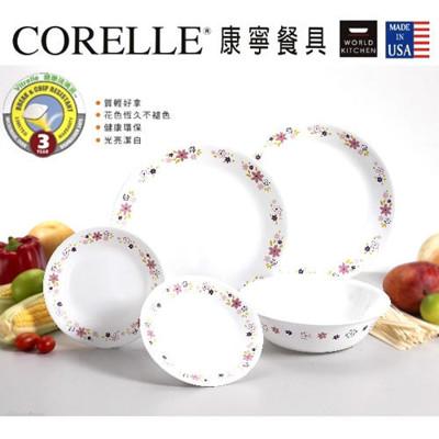 《美國康寧》5件餐盤組 CL-5C-FSY (花樣派對) (9.5折)