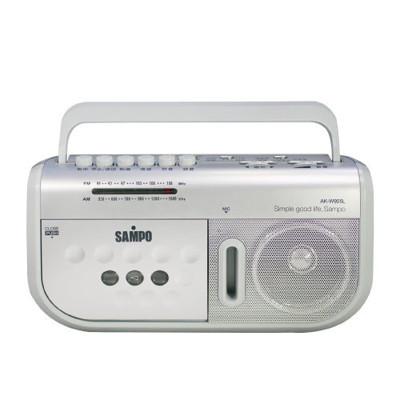 【SAMPO聲寶】手提式收錄音機 AK-W905L (7折)
