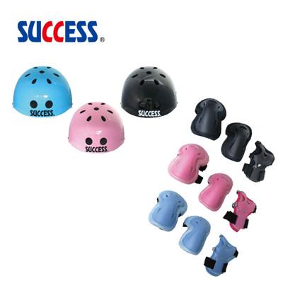 成功SUCCESS 可調式安全頭盔+三合一溜冰護具組 S0710+S0500 (7.3折)