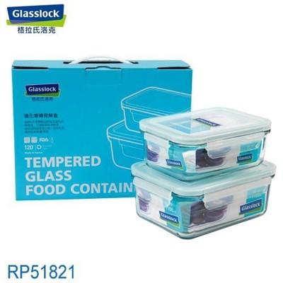 《Glasslock 》2件式強化玻璃微波保鮮盒組 -RP51821 (6.5折)