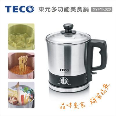 TECO東元304不鏽鋼快煮美食鍋XYFYK020 (5.8折)