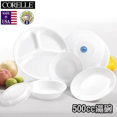 《CORELLE》美國康寧6件式餐具組 -純白 (4.8折)