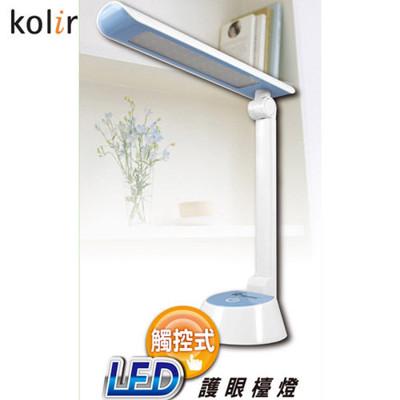 【Kolin歌林】LED觸控式護眼檯燈 KTL-MN6681 (5.7折)
