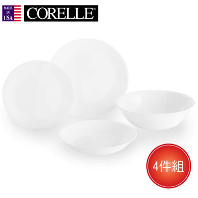 【美國康寧】純白4件式餐具組C CL-4C-N (7.4折)