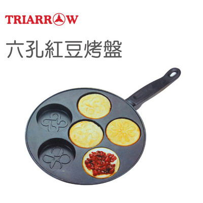 三箭牌 六孔紅豆餅/車輪餅烤盤 WY-016 (7.2折)