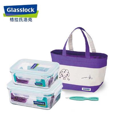 韓國【Glasslock】二件式強化玻璃保鮮盒便當袋組(1100ml+715ml*1)贈膠條易取棒 (8.1折)