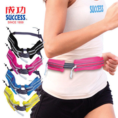 【SUCCESS成功】多功能路跑雙腰包 S1815 (6.3折)