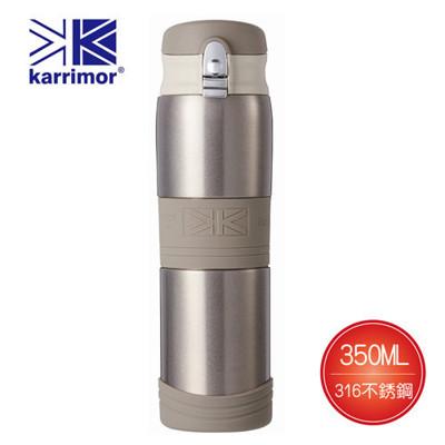 【Karrimor】特級316不銹鋼典藏真空保溫彈蓋瓶350ml KA-B350H (6.8折)