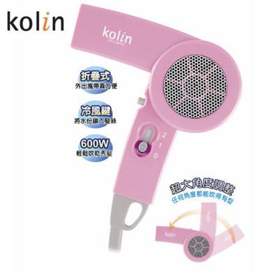 【歌林Kolin】折疊式吹風機 HD-LNH02 (8.3折)