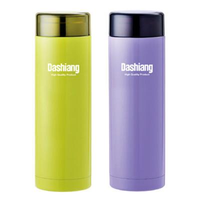 《Dashiang》真水系列真空杯 -320ml(DS-C-320) (7.3折)