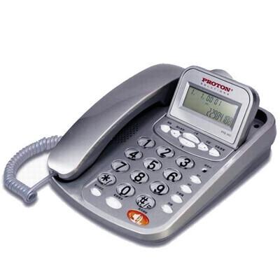 【多禮量販店】《普騰》來電顯示有線電話 (PTE-002)