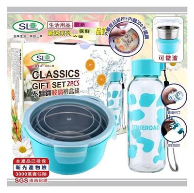 台灣製造304不鏽鋼四扣密雙層保鮮隔熱便當盒+輕巧玻璃水杯(300cc) (4.2折)
