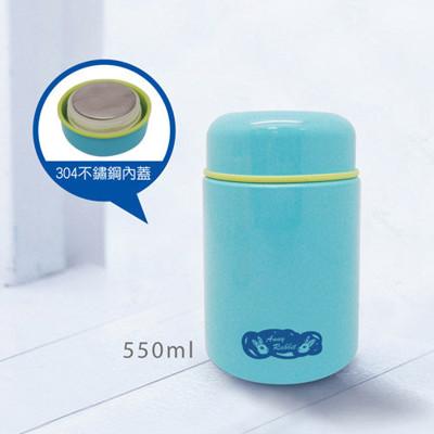 【安妮兔】550ml真空養生燜燒罐 061P-A087 (7.3折)