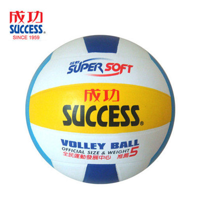 【SUCCESS成功】日式三色排球 S1351 (6.8折)