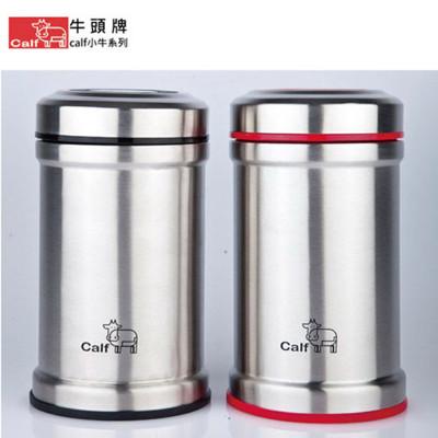 【牛頭牌】小牛系列-304不鏽鋼600cc夯夯多用途環保杯DL-0044 單件 (6.9折)
