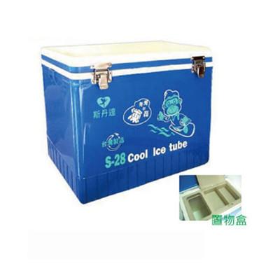【斯丹達】20公升樂活冰桶 S-28 (7.1折)