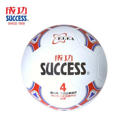 【SUCCESS成功】彩色少年足球 S1240 (6.6折)