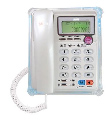 《聲寶》來電顯示型有線電話 三色 (HT-W701L) (8.2折)