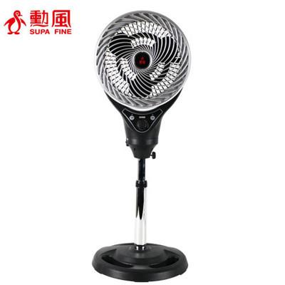 【勳風】10吋直流變頻循環立扇 HF-7618DC (6.1折)