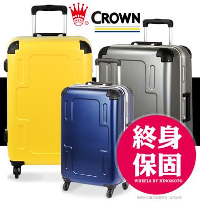 皇冠Crown行李箱旅行箱百分百PC材質鋁框硬箱 C-F2501 耐用窄框29吋日本製靜音輪 十字箱 (7.5折)