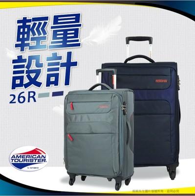 Samsonite美國旅行者AT可加大布箱SKI輕量行李箱旅行箱26吋TSA海關鎖出國箱26R (7折)