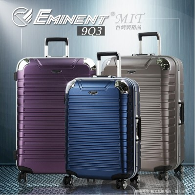 萬國通路Eminent雅仕深鋁框行李箱25吋旅行箱雙排輪9Q3 輕量MIT台灣製霧面硬箱德國拜耳PC (6折)
