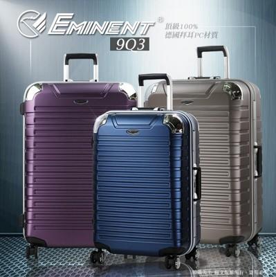萬國通路Eminent雅仕深鋁框行李箱25吋旅行箱雙排輪9Q3 輕量 霧面硬箱德國拜耳PC (6折)