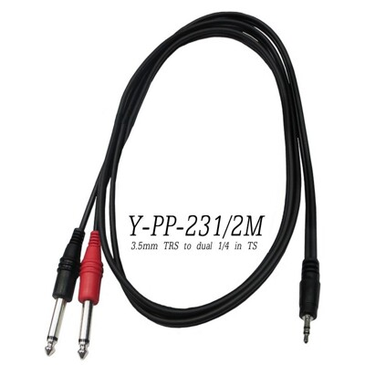 Stander Y-PP-231 Y Cable Y型線 3.5mm 公 轉 雙 6.3mm 公 (10折)