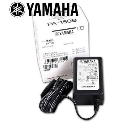 yamaha 山葉電子琴變壓器 pa150b pa5t2a 電源供應器 pa-150b pa-5t2 (10折)
